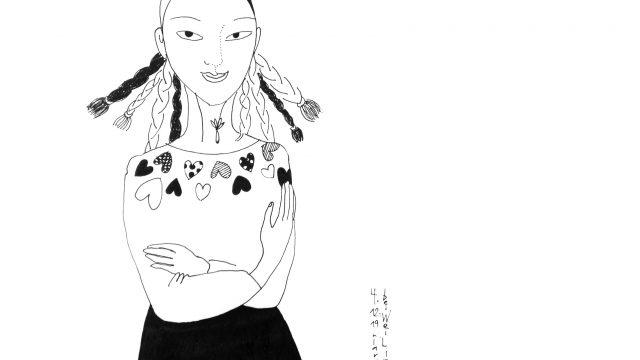 """18.II.2020, 18h Klara Li Vernissage """"Alfonza"""" in der Galerie Joachim Rong, Zeichnungen, GrafikCollagen & Schmuck"""